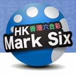 Hongkong Mark Six lotteri